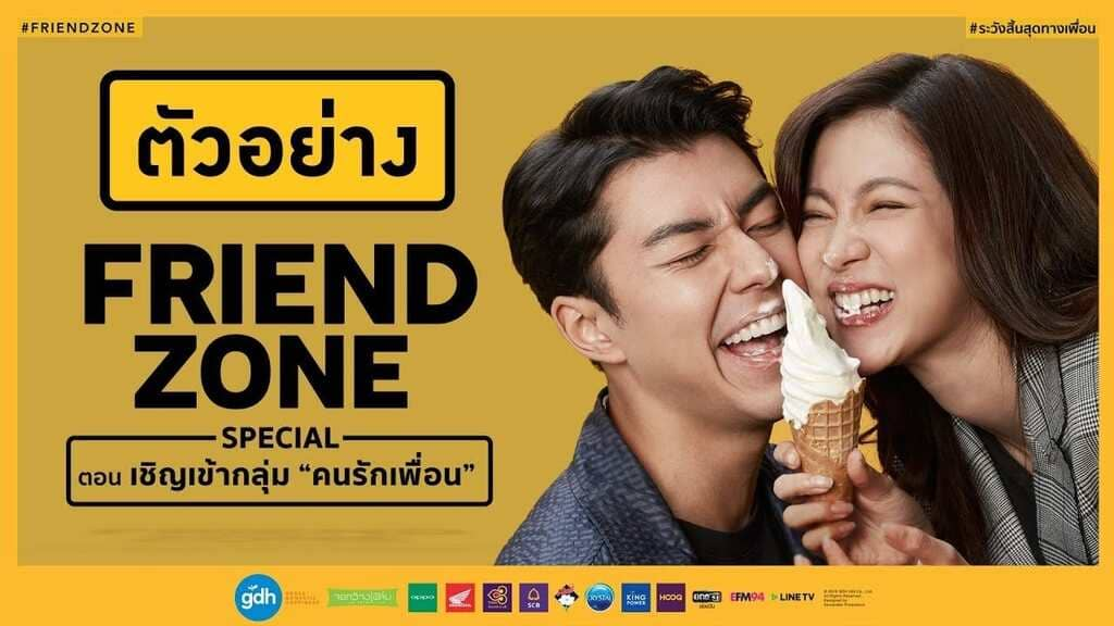 baifern pimchanok trong phim yêu nhầm bạn thân
