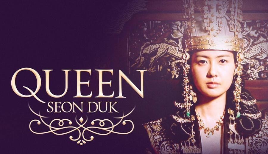 bộ phim nữ hoàng seon duk