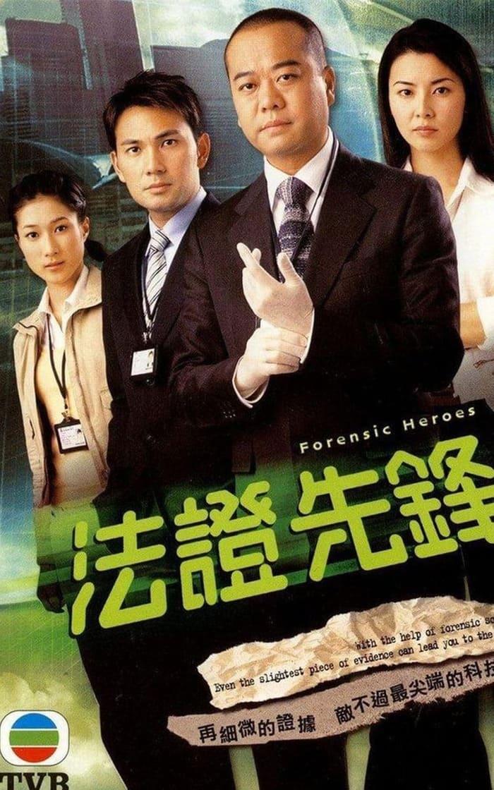 phim bằng chứng thép 2006