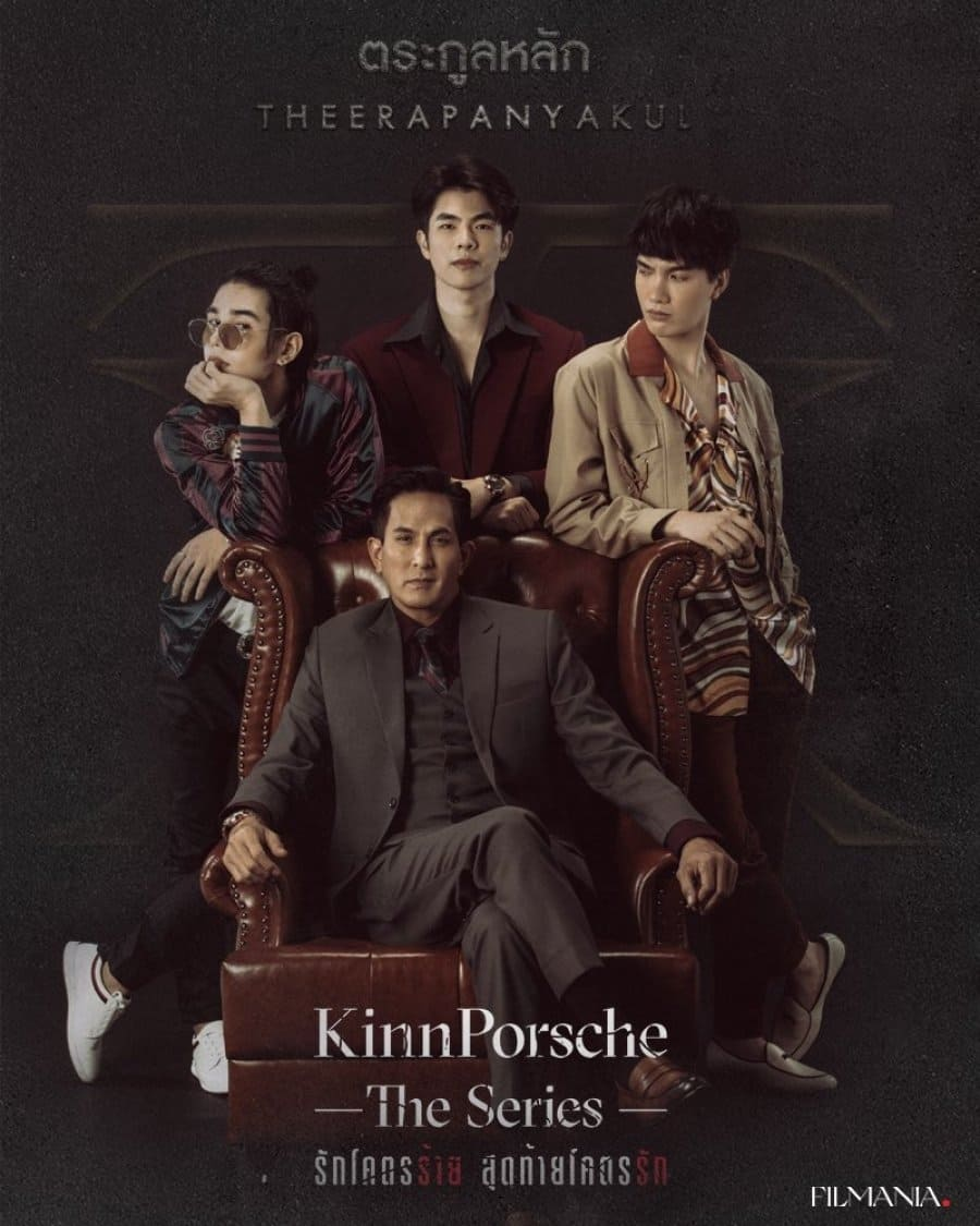 phim đam mỹ KinnPorsche The Series