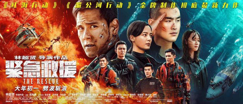 phim điện ảnh trung quốc hay đội cứu hộ khẩn cấp