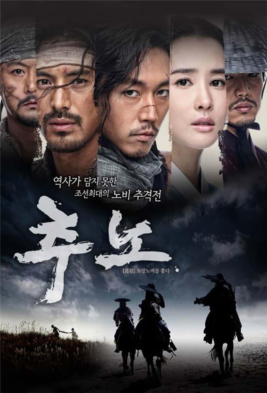 phim hàn quốc hay nhất mọi thời đại chuno