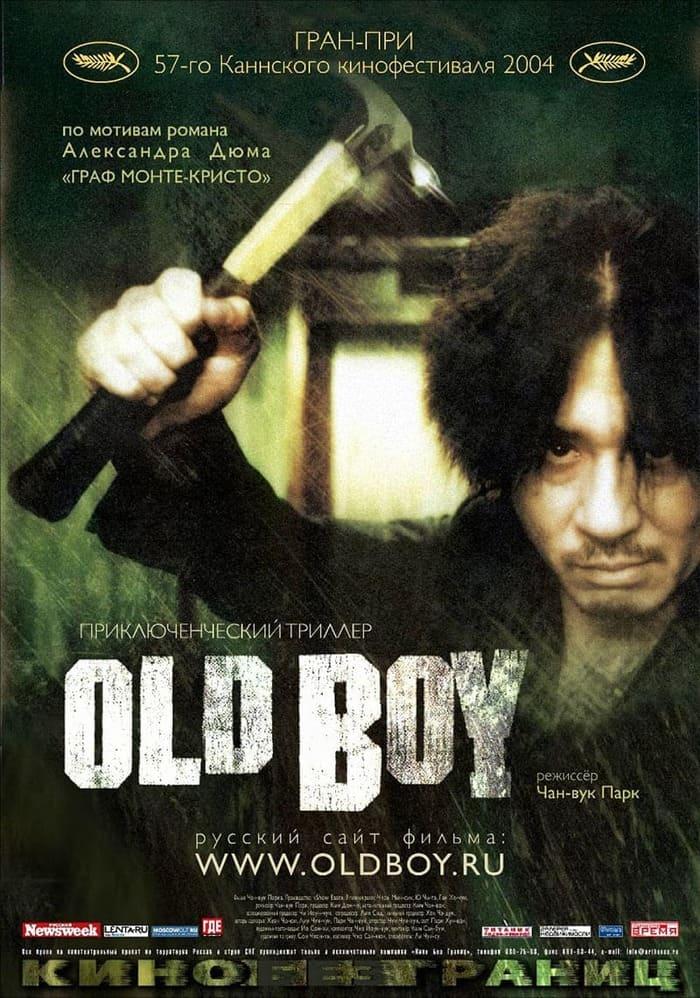 phim kinh dị tâm lý hàn quốc oldboy