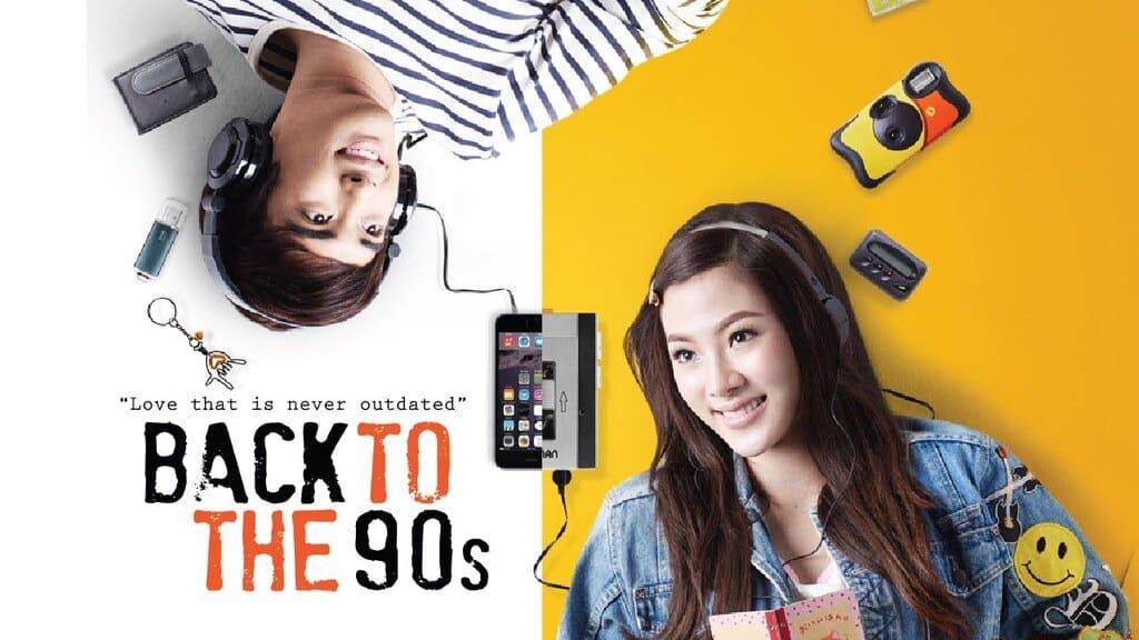 phim trở lại thập niên 90