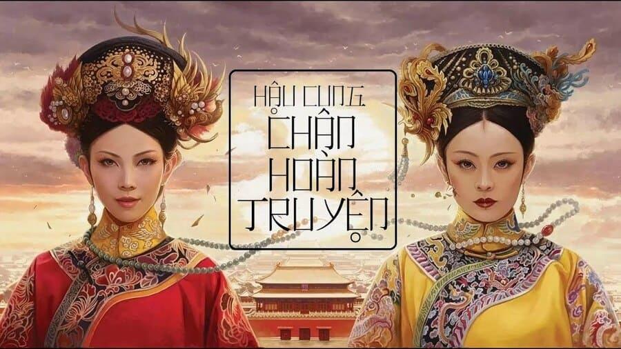 review phim cổ trang trung quốc hậu cung châu hoàn truyện