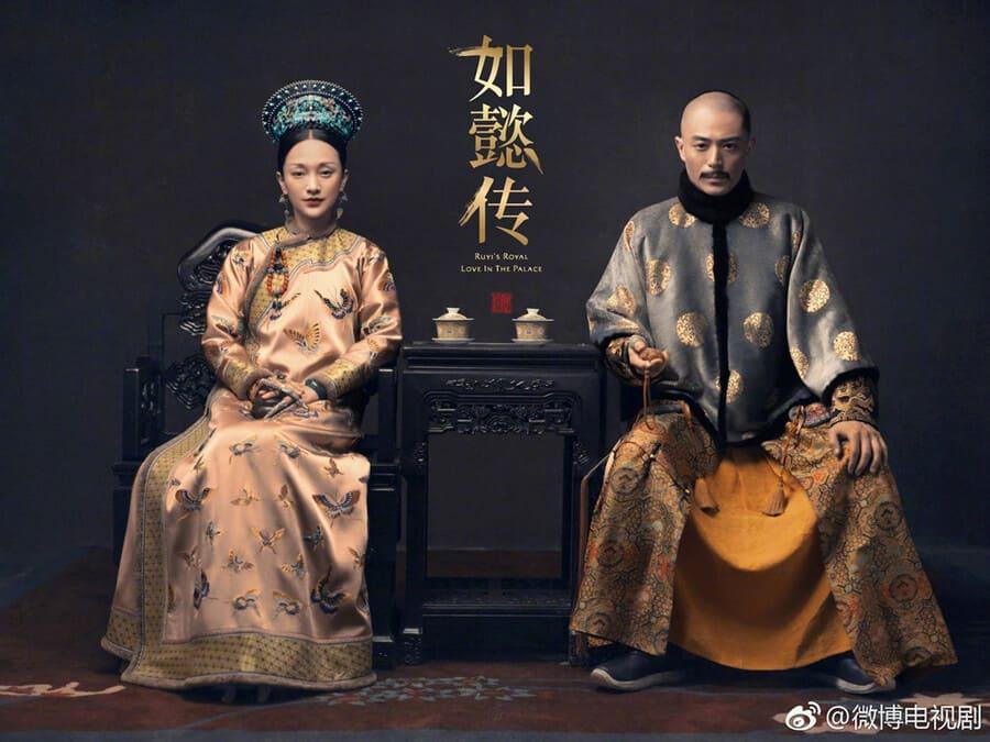 review phim cổ trang trung quốc hậu cung như ý truyện