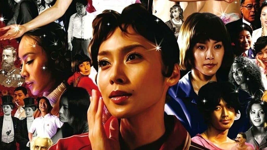 nakatani miki trong phim hồi ức của matsuko