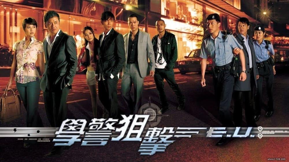 phim cảnh sát hình sự học cảnh truy kích