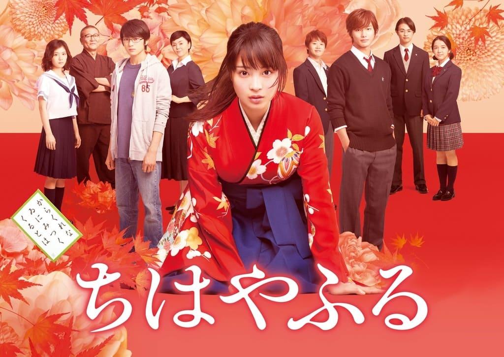 phim lá bài cổ chihayafuru
