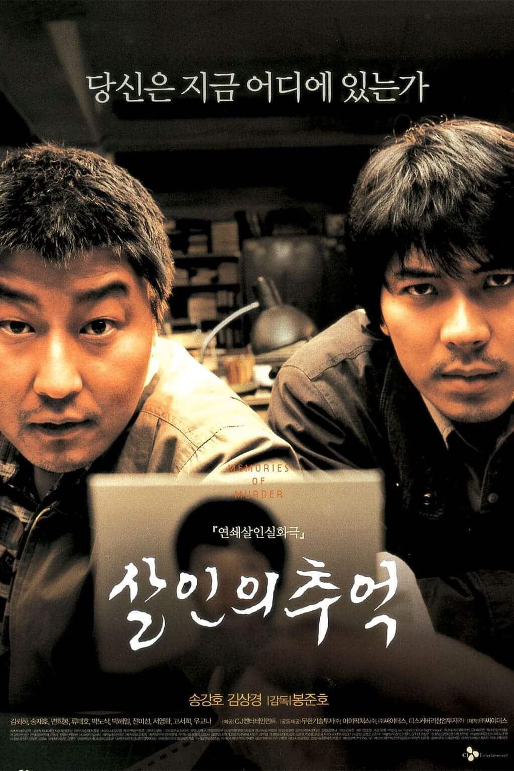 phim memories of murder