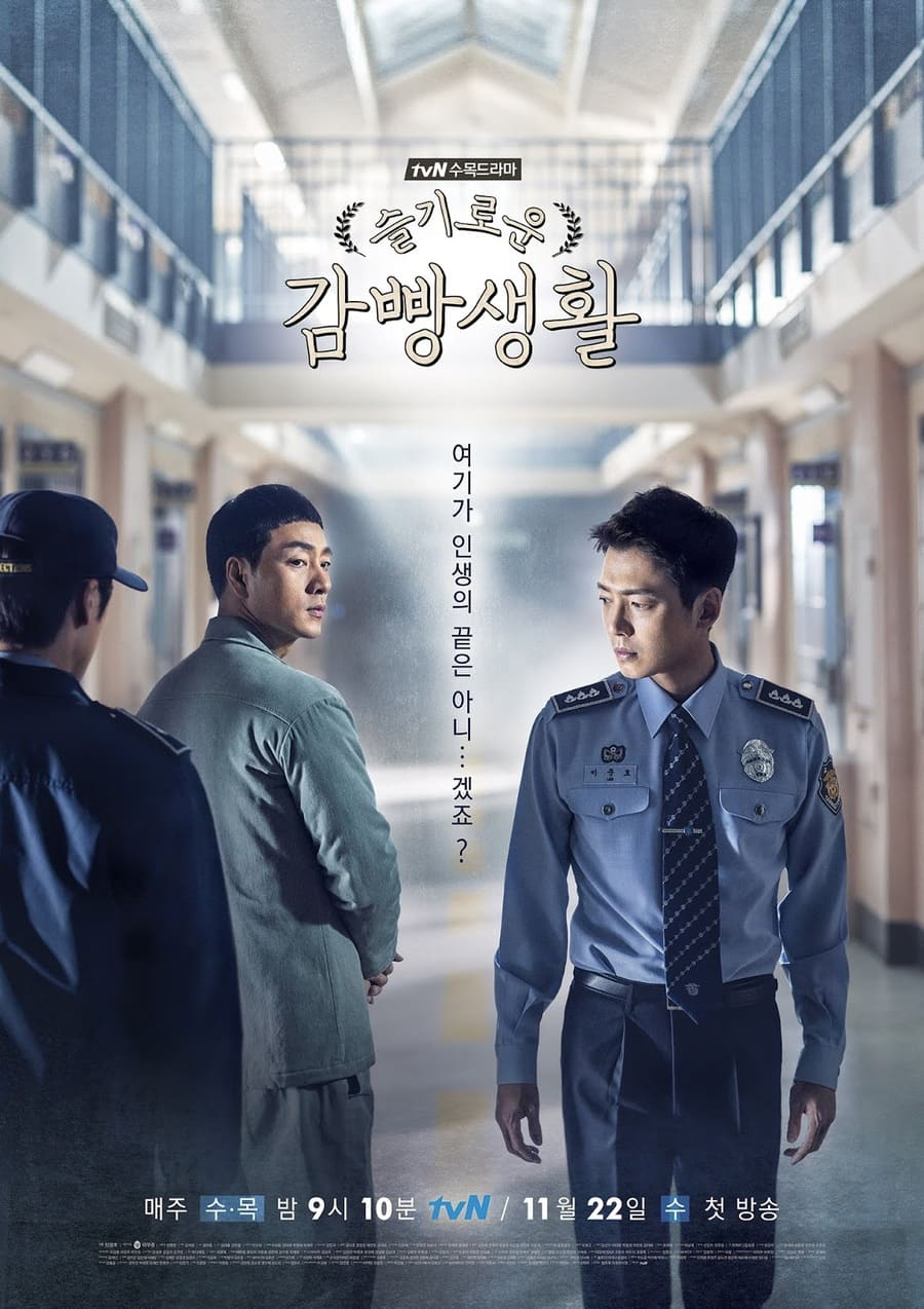 phim prison playbook