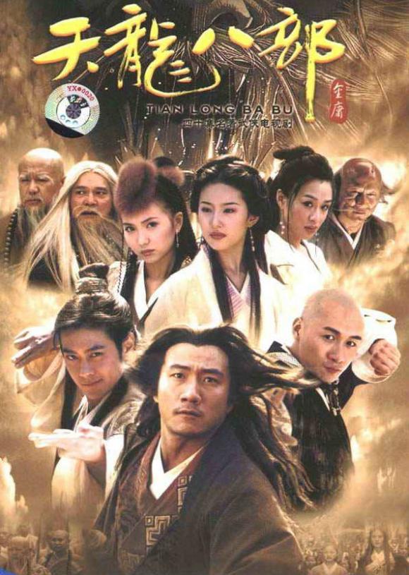 phim thiên long bát bộ 2003