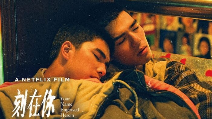 phim tình cảm đam mỹ trung quốc cái tên khắc sâu trong tim người