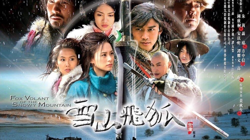phim tuyết sơn phi hồ bản 2007